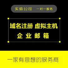 威客服务:[110590] 虚拟主机免备超大空间 国内双线西部数码全能云