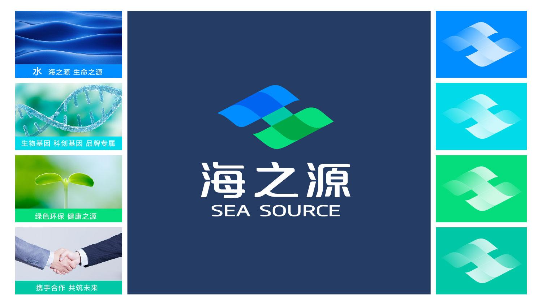海之源生物医药有限公司LOGO设计