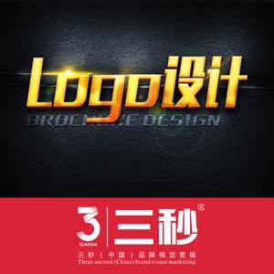 LOGO设计  标志设计  形象 LOGO  企业标准字设计