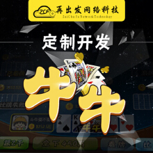威客服务:[110640] 开发游戏斗牛 游戏开发 手游开发 游戏定制 手游开发开发 手游开发游戏开发