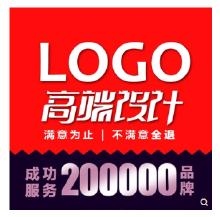 威客服务:[64787] logo设计 图形设计 网站网店海报 店铺装修 主图 详情页设计