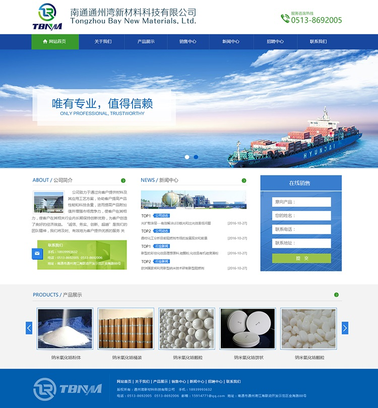 网站开发制作,定制型网站开发,企业网站,购物商城,各类网站。
