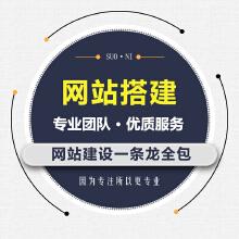 威客服务:[110942] 网站开发