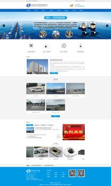 北京航力科技发展有限公司