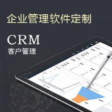 威客服务:[110874] CRM系统,OA办公系统开发