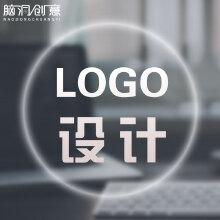 Logo设计/公司/品牌/电商/店铺/标志/一站式品牌形象设计原创高端定制