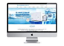 上海承蕴冷库-深圳蚂蚁网络网站建设案例