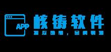 威客服务:[111121] 企业信息化管理咨询(ERP类)