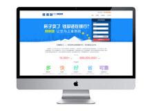 深圳搜易融-深圳蚂蚁网络网站建设案例