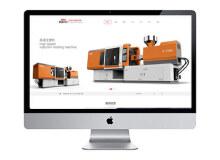 智造工业设计-深圳蚂蚁网络网站建设案例