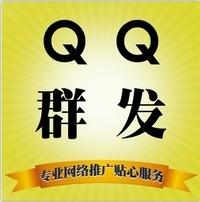 威客服务:[111198] QQ群男30岁以上,在线率40%-50%,500人群