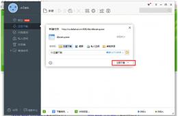 U盘启动盘制作工具下载教程