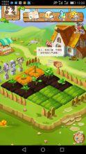 威客服务:[111175] 淘金农场游戏