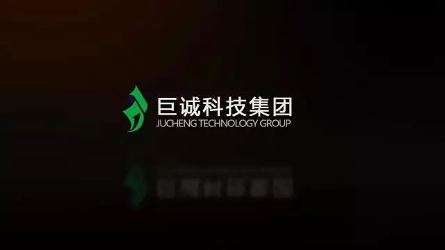 影视 | 巨诚科技集团