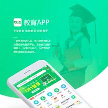 教育APP定制开发安卓android软件ios开发微信小程序开发