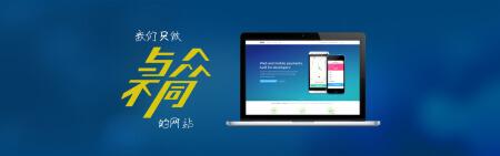 企业网站定制开发模板建站H5前端自适应响应式网站小程序开发