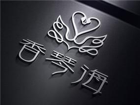 內衣品牌LOGO設計征集