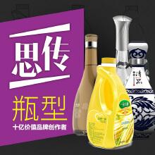 威客服务:[111319] 【思传】包装瓶型设计可以UG建模3d打印等