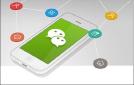 威客服务:[111366] 微信公众号扩展开发