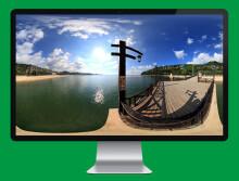 威客服务:[111367] 360度全景系统开发