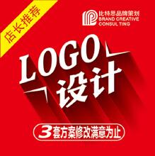 威客服务:[106442] 总监定制版 企业标志LOGO设计