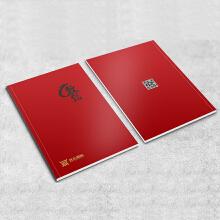 比特思-致信钢构画册设计
