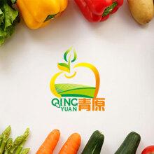 比特思-青原蔬菜海报设计