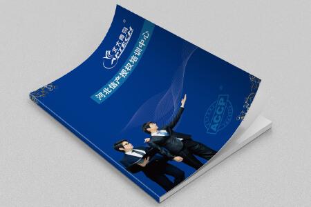 企业画册/产品画册/品牌画册设计