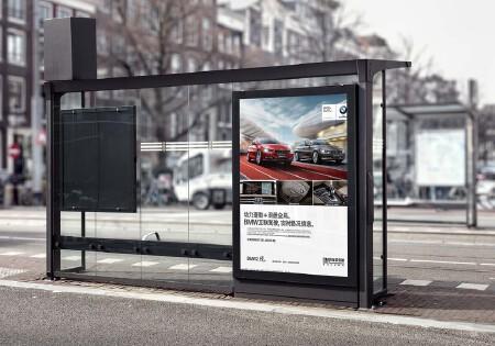 海报设计/户外广告/展示设计/折页/单页