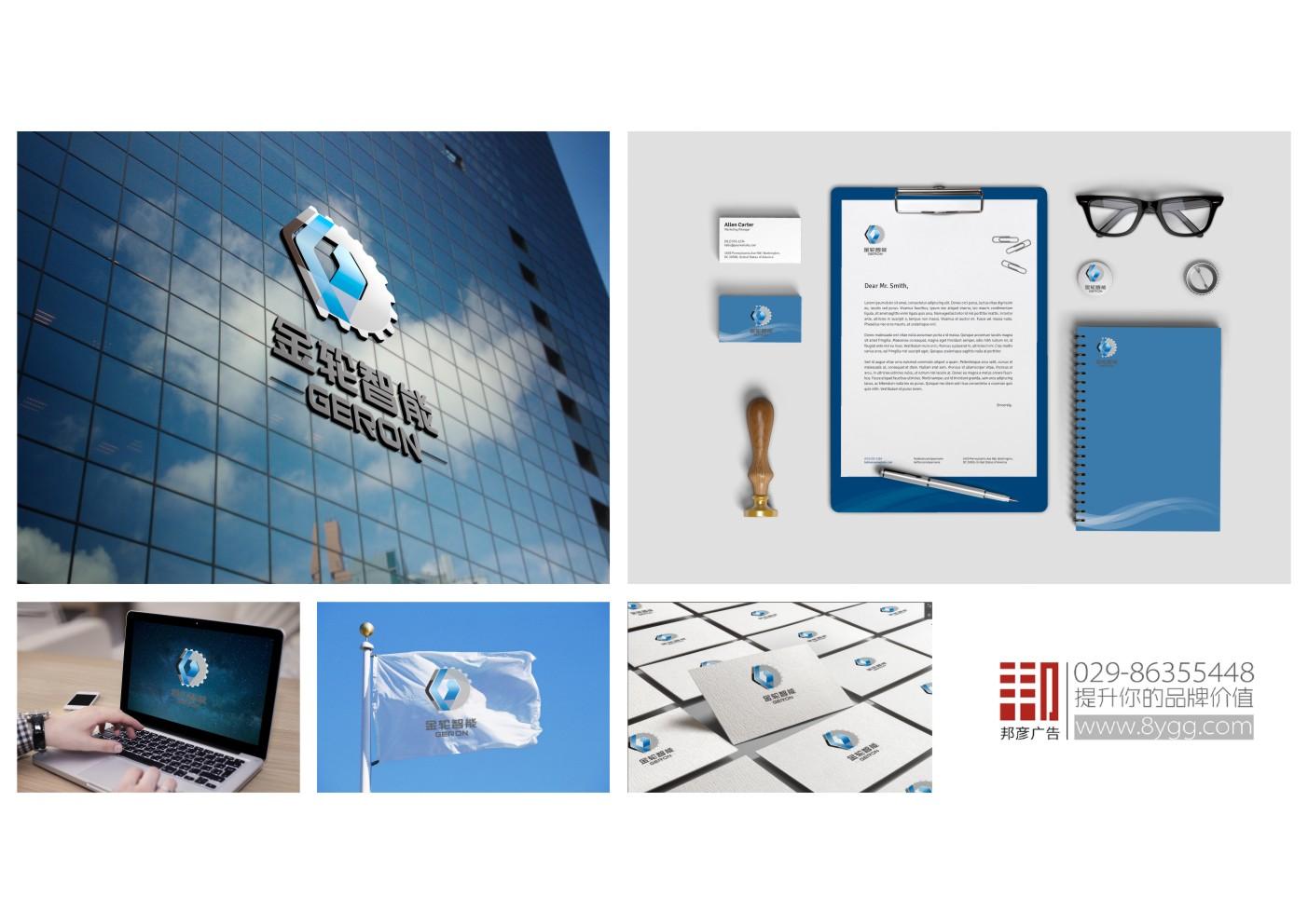 logo設計 高端原創滿意為止 注冊商標設計卡通品牌標志企業字體V