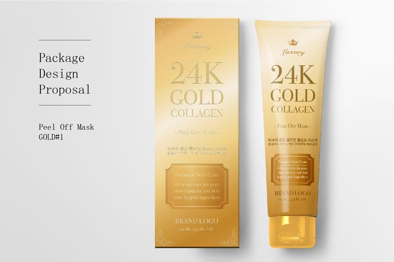 韩国化妆品软管设计