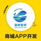 威客服務:[109039] 源生app開發綜合商城app生鮮配送app移動應用開發android應用開發