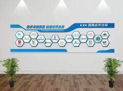 微立体企业LOGO墙设计图