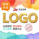 威客服务:[112204] 【资深设计师】LOGO设计 2套方案 30天内修改满意为止