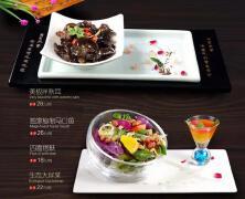 看起来就很美味的中餐菜单设计