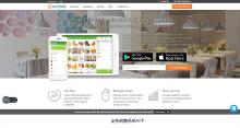 英文版营销型网站