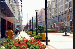 浅谈步行商业街景观设计的四大原则