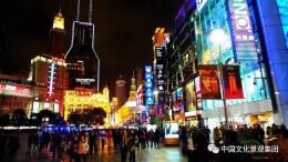 以文化产业为先导的商业街景观设计