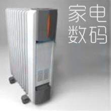 威客服务:[112330] 数码家电 工业设计 外观结构设计