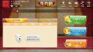 威客服务:[112334] 游戏应用开发游戏搭建架设源码牛元帅牛小帅快乐游戏APP开发