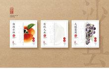 沙县小吃-系列包装