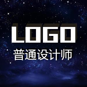 [普通设计师]LOGO设计,两套方案,30天内修改满意为止