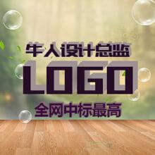 威客服务:[112363] [牛人设计总监]LOGO设计 全网中标设计总监亲自操刀