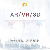 云栋VR渲染技术开/VR地产展示手机应用lVR展厅UE4 unity,AR,3D仿真,虚拟现实、VR+
