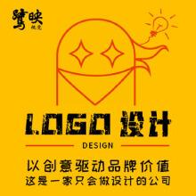 威客服务:[112460] LOGO设计-标志文字品牌餐饮门店图标LOGO企业公司商标LOGO设计