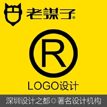 威客服务:[112551] LOGO设计经济版