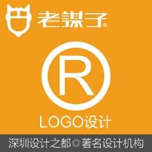 威客服务:[112556] LOGO设计钻石版