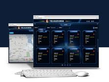 公安涉案财物管理系统