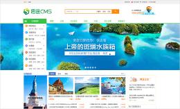 旅游网页设计六大要素