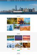 旅游网站首页模板设计,你注意到这几点了吗?